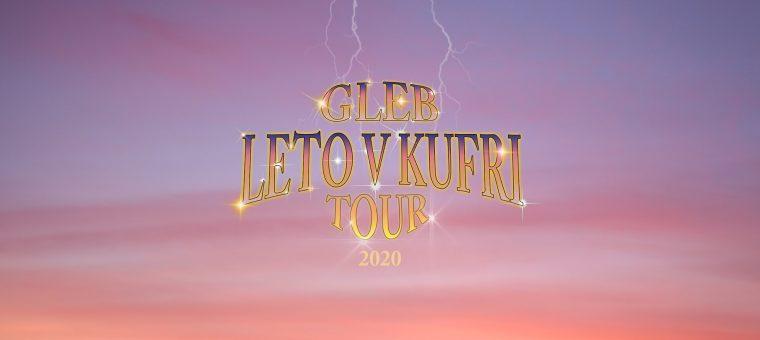 Trenčín - GLEB LETO V KUFRI tour 2020 Elements