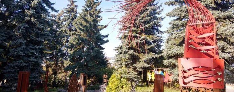 Vikend otvorených záhrad / zmena termínu Ateliér.EM