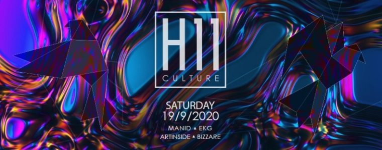 H11 Culture 19.09.2020 Boutique Hotel11