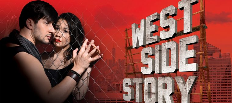 West SIDE STORY - Martin Kino Strojár